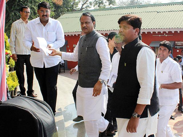 Maharashtra legislative council