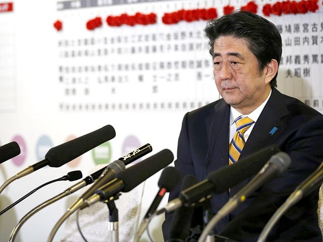 US-Japanese ties,WikiLeaks,US spying on Japan