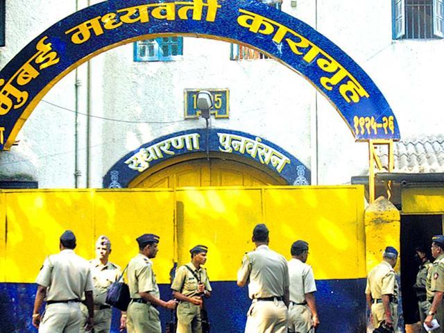 Maharashtra prisons