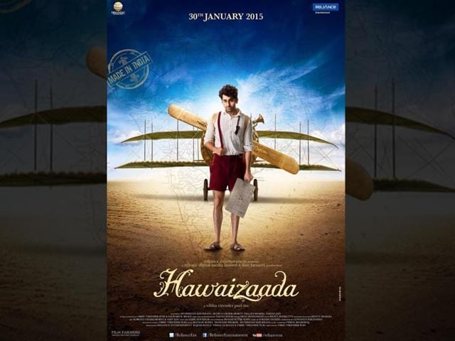 Hawaizaada-poster