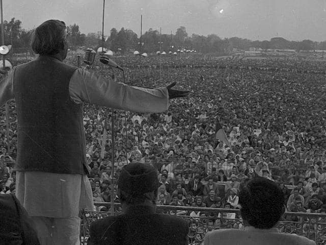 Vajpayee addressing a BJP Rally at Ramlila Ground, Delhi in 1981. (SN Sinha/HT Photo)