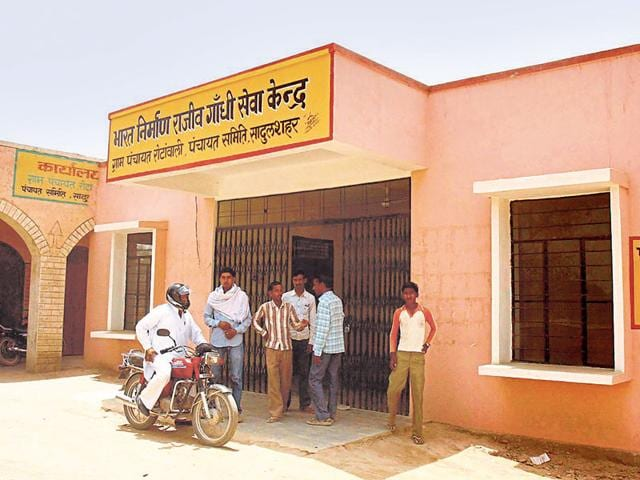 A-Rajiv-Gandhi-Bharat-Nirman-Seva-Kendra-HT-file-photo