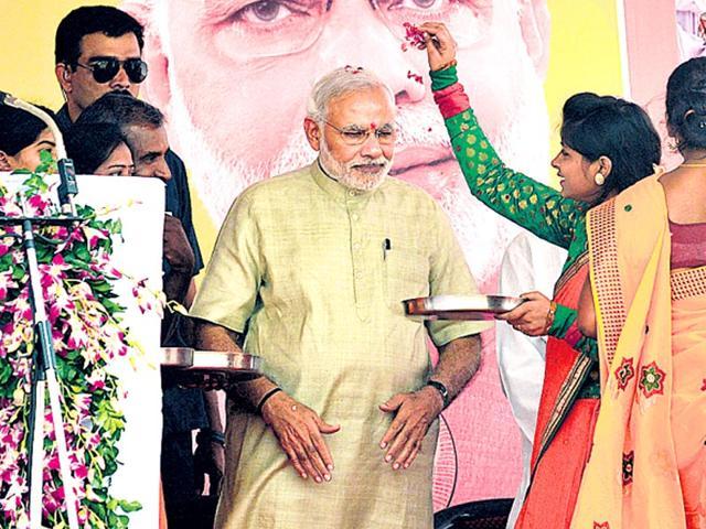 Baramati,Narendra Modi,Sharad pawar