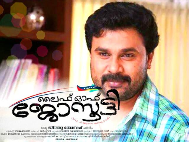 Life-of-Josutty-stars-Dileep-and-will-be-directed-by-Jeethu-Joseph-LifeOfJosutty-Facebook