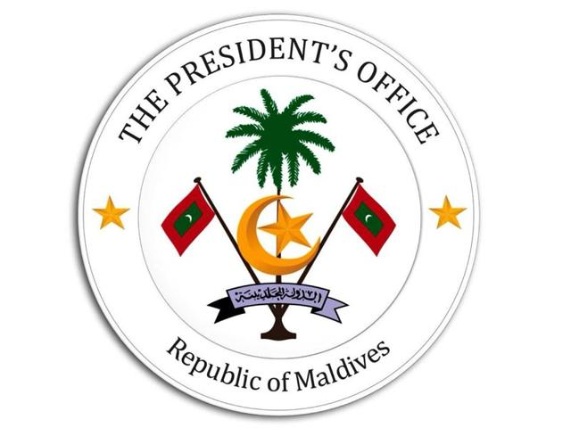 The-emblem-of-the-President-s-Office-Republic-of-Maldives