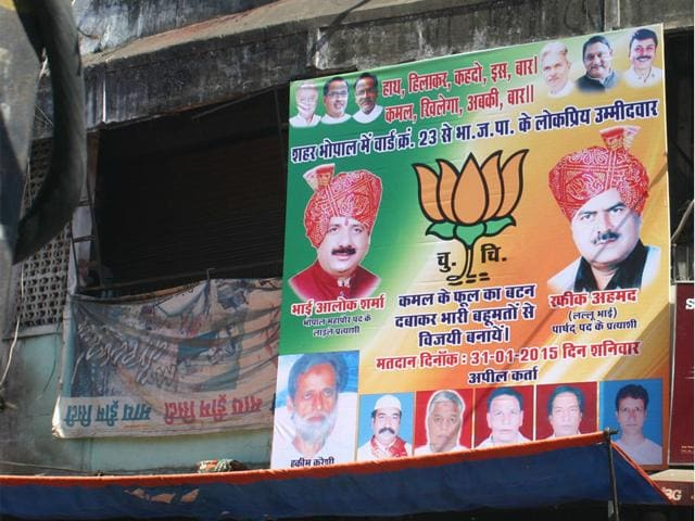 Krishna Murari Moghe,municipal elections,mayor