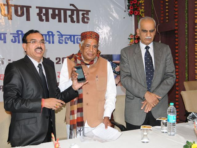 Home-minister-Babulal-Gaur-with-DG-railway-police-MS-Gupta-and-DGP-Surendra-Sinh-launch-the-GRP-Helpline-App-in-Bhopal-on-Saturday-Praveen-Bajpai-HT-Photo