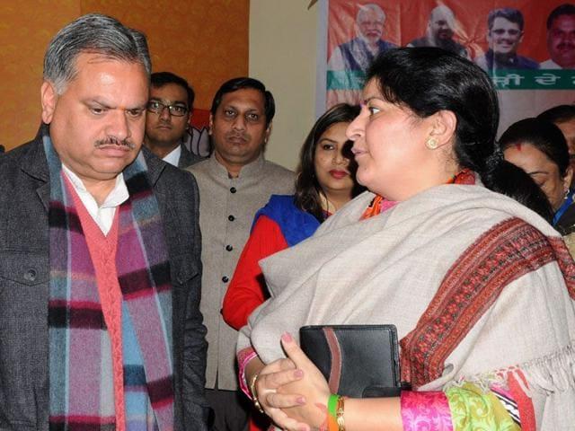 SAS Nagar,Bharatiya Janata Party,Shiromani Akali Dal