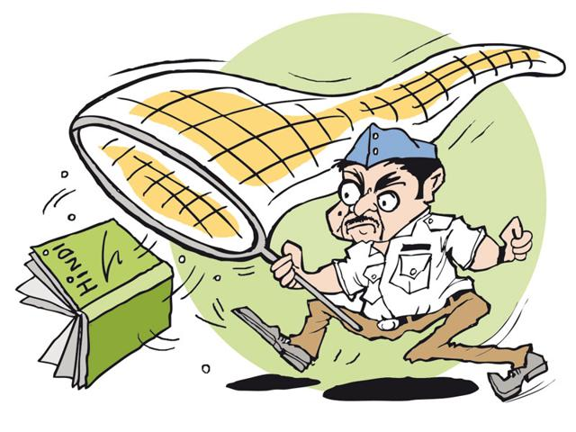 Hindi-is-giving-a-tough-time-to-senior-police-officials-in-Malwa-and-Nimar-regions-of-MP-Illustration-Abhimanyu