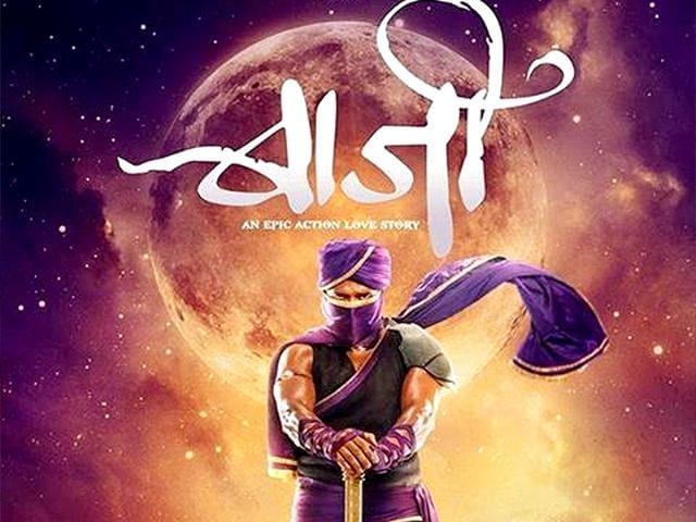 Shreyas-Talpade-plays-a-superhero-vigilante-in-Baji-Bajimarathimovie-Facebook