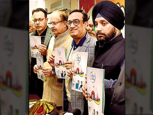 Congress,AAP,manifesto
