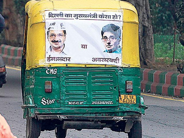AAP,Delhi elections,delhi elections 2015