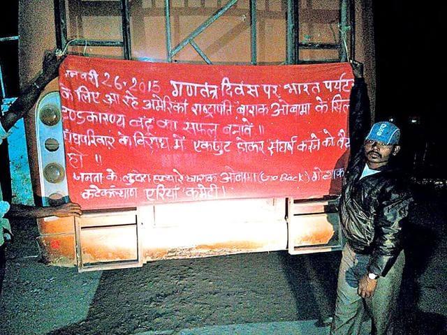maoist,obama visit,obama in india