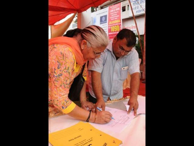 Jalandhar-Development-Authority