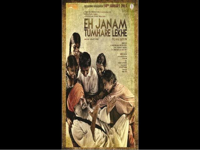 Eh-Janam-Tumhare-Lekhe-HT-Photo