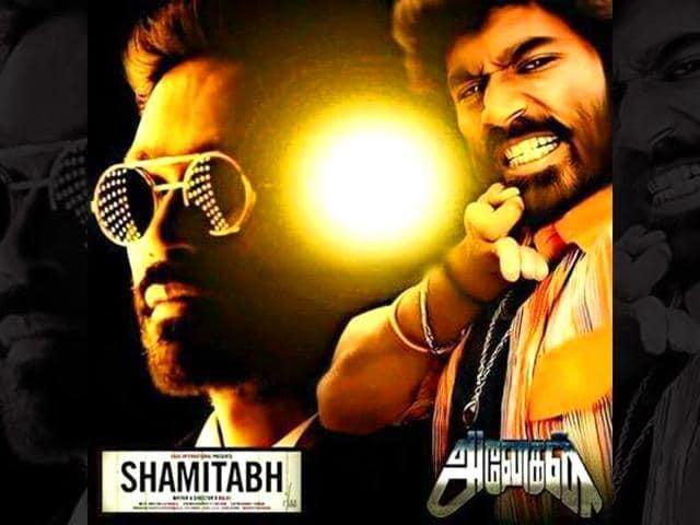February-2015-will-see-two-of-Dhanush-s-films-hitting-the-screens-Shamitabh-Hindi-and-Anegan-Tamil-DhanushKRaja-Facebook