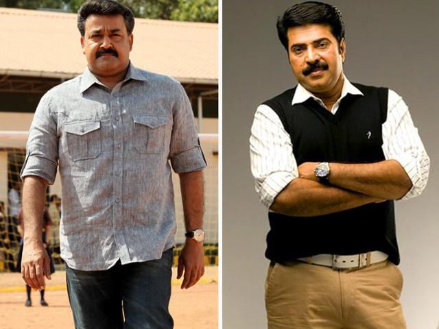 Mammootty,Mohanlal,35th National Games