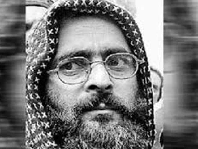 Afzal Guru,Baramulla,parliament