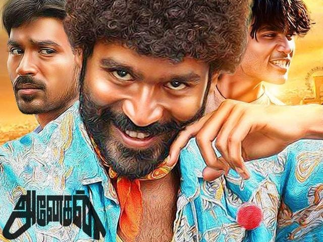Tamil cinema,Anegan,Dhanush