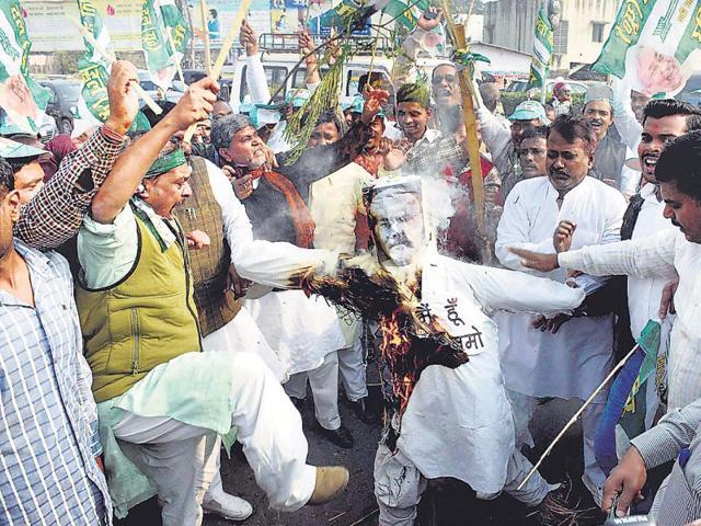 Bihar crisis