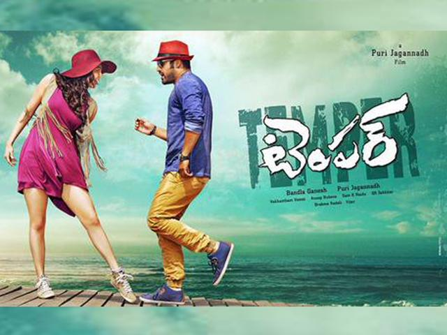 Telugu-film-Temper-stars-Jr-NTR-and-Kajal-Aggarwal-and-has-been-directed-by-Puri-Jagannadh