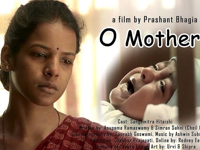 O Mother,a film on AIDS and motherhood,Pocket Films