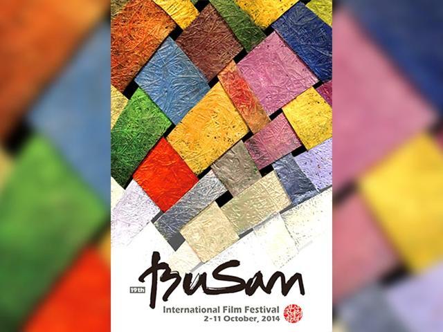 Busan Film Fest