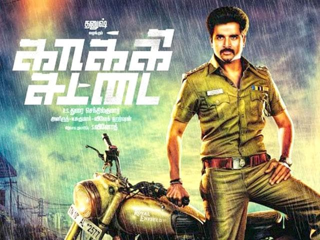 Kakki-Sattai-was-originally-written-for-Dhanush-before-Sivakarthikeyan-replaced-him