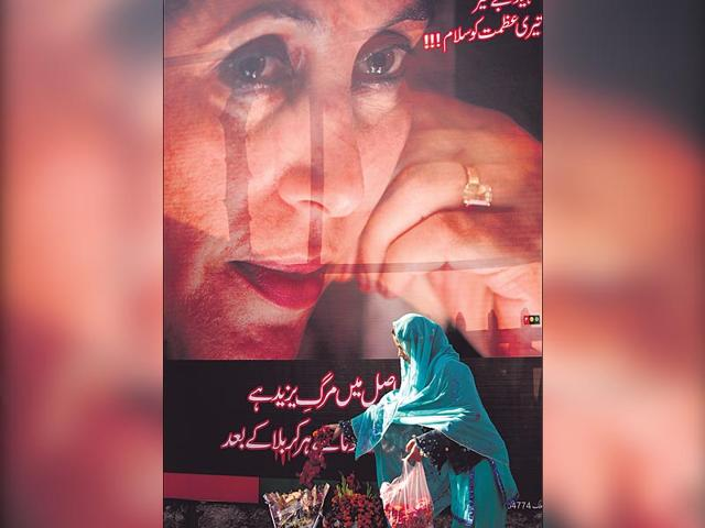 Struggle for Pakistan,Politics,history: Pakistan's trouble with democracy