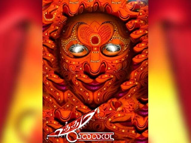 The music for Uttama Villain has been composed by M Ghibran, though Yuvan Shankar Raja was reported to have been the first choice. (OfficialUttamaVillain/Facebook)