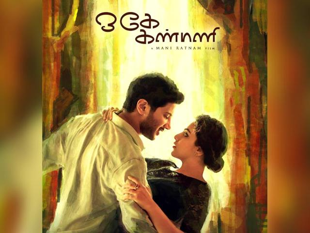 Mani-Ratnam-s-O-Kadhal-Kanmani-will-open-on-April-14-Tamil-New-Year-s-Day-which-is-exactly-15-years-after-his-Alaipayuthey-hit-the-screens