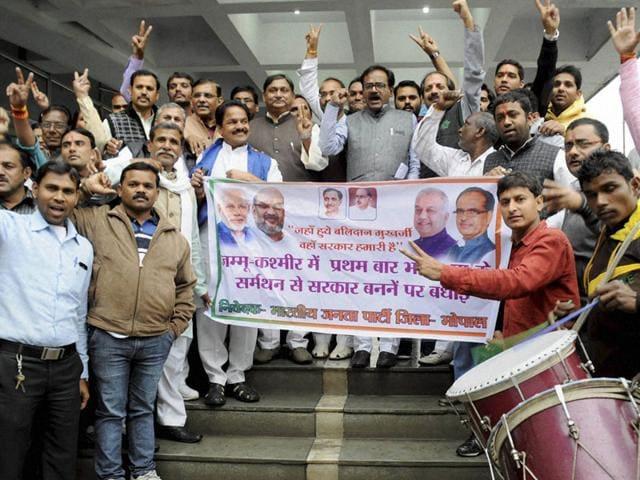PDP-BJP alliance,Jammu and Kashmir,Amit Shah