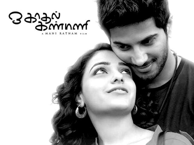 Mani-Ratnam-s-OK-Kanmani-stars-Dulquer-Salmaan-son-of-Malayalam-veteran-Mammootty-and-Nithya-Menen