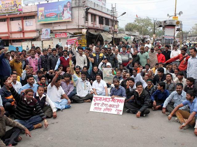 Farmers hold protest against land ordinance in Sangrur, Bathinda