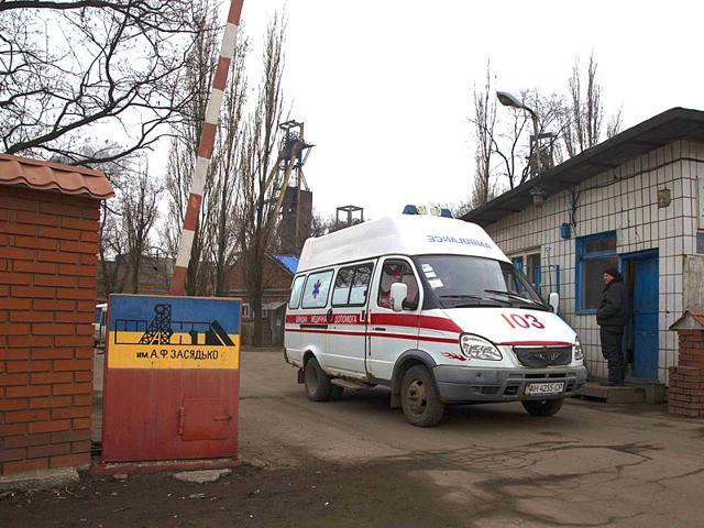 Ukraine,Ukraine coal mine blast,Donetsk