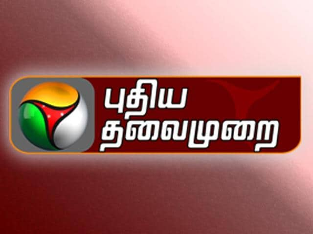 Unidentified-persons-hurled-two-crude-bombs-at-the-office-of-Puthiya-Thalamaurai-TV-channel-in-Chennai-on-Thursday
