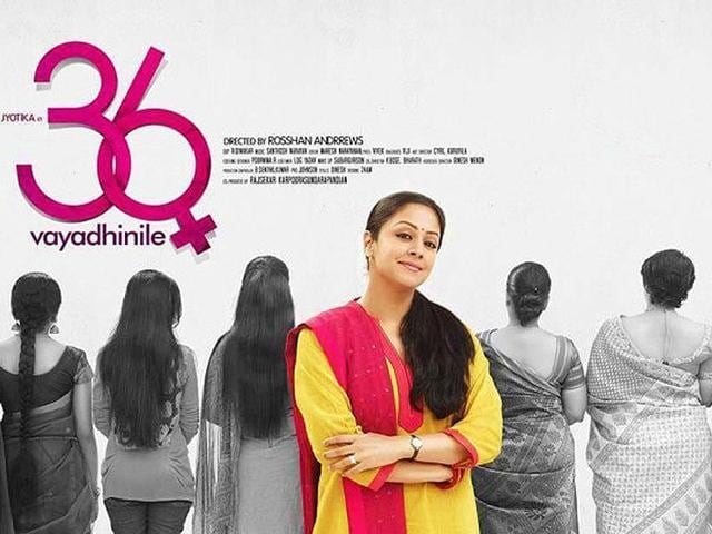 36-Vayathinile-is-actor-Jyothika-s-comeback-film-and-is-a-Tamil-remake-of-hit-Malayalam-film-How-Old-Are-You