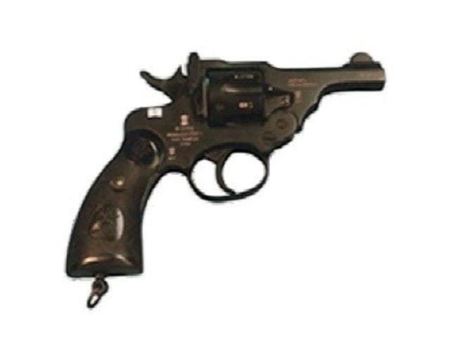 Government-manufactured-lightweight-gun-for-women-Nirbheek-Image-via-ofbindia-gov-in