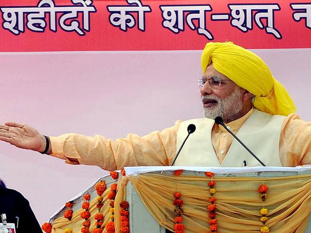 Prime-Minister-Narendra-Modi-addressing-the-people-at-National-Martyrs-Memorial-at-Hussainiwala-PIB-Photo