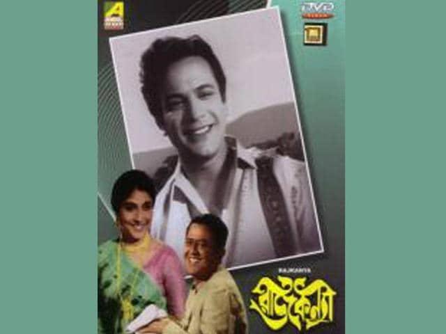 Satyajit Ray,Mahapurush,Rajkanya