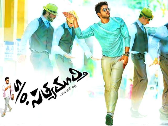 Allu-Arjun-is-a-leading-actor-in-Telugu-film-industry-and-will-soon-be-seen-in-S-o-Satyamurthy-SonOfSathyaMurthyTheMovie-Facebook