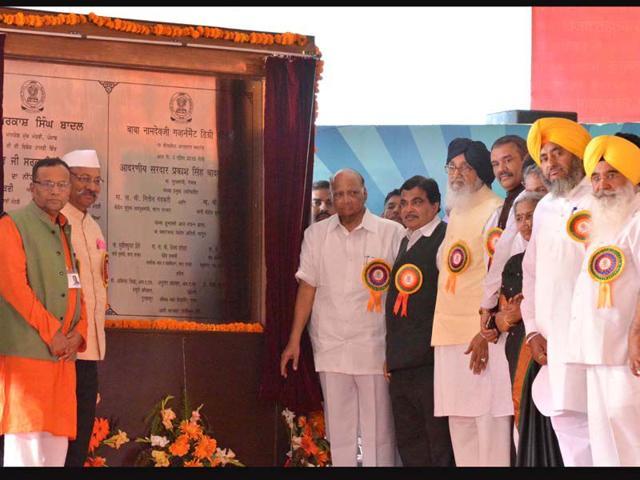 Marathi Sahitya Sammelan: Amritsar varsity to have Sant Namdev chair