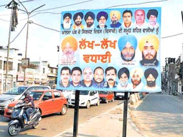 An-illegal-hoarding-installed-at-the-Bharat-Nagar-chowk-in-Ludhiana-on-Sunday-Sikandar-Singh-Chopra-HT-Photo