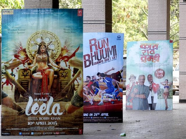Marathi films screening,Nana Chudasama,MNS workers