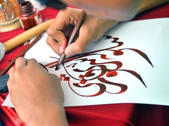 Urdu-in-the-present-times-is-lagging-behind-as-a-working-language-for-economic-gains-so-it-is-important-to-harness-and-nurture-the-language-with-love-Photo-Shutterstock