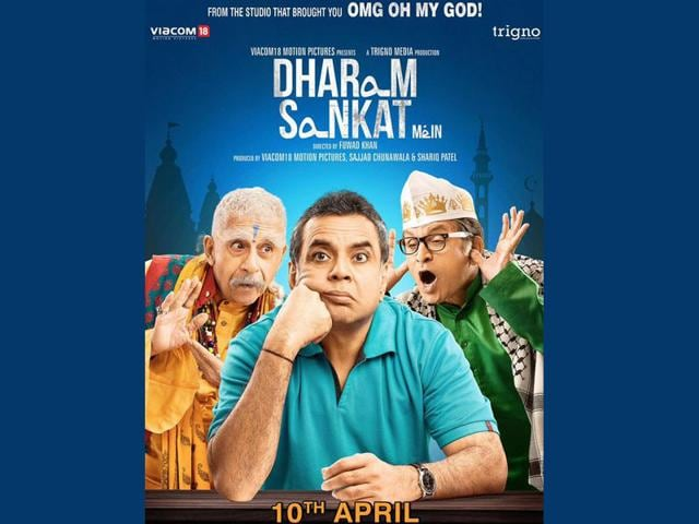 A-poster-of-Dharam-Sankat-Mein