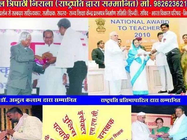 A-photo-collage-showing-the-teacher-Sunil-Tripathi-receiving-awards-from-various-dignitaries-including-former-presidents-APJ-Abdul-Kalam-and-Pratibha-Patil-HT-photo