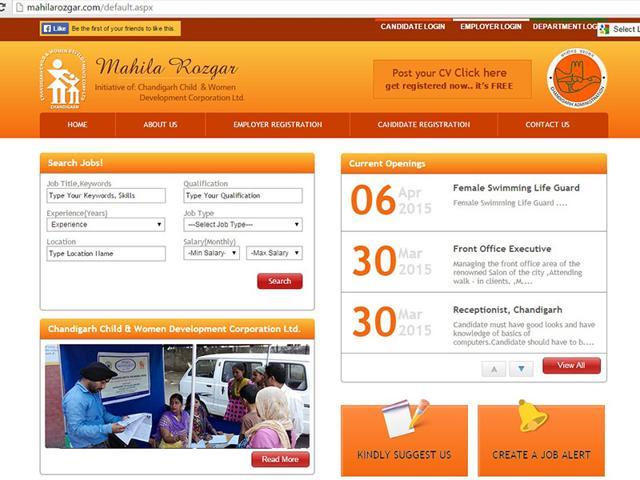 mahilarozagar.com,jobs,women
