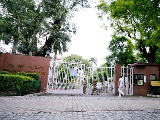 civil services prelims,aptitude test,UPSC
