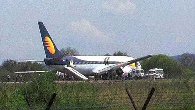File photo of a Jet Airways plane.  A Delhi-Kathmandu flight of the airlines was stopped before take-off over security alert on Monday, January 25, 2016.